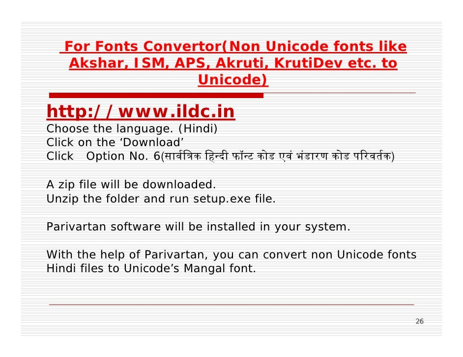 Download Unicode